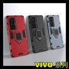 【萌萌噠】VIVO X70 X70 Pro (5G) 新款創意黑豹鎧甲系列 車載磁吸 指環支架 全包防摔 手機殼 手機套