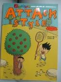 【書寶二手書T1/漫畫書_LID】ATTACK STYLE-鬱病防治所_Attack , 孔祥柏