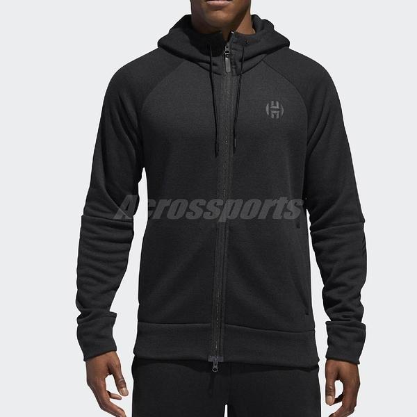 adidas 連帽外套 James Harden Shooter Hoodie 黑 哈登 運動夾克 【PUMP306】 CW6906