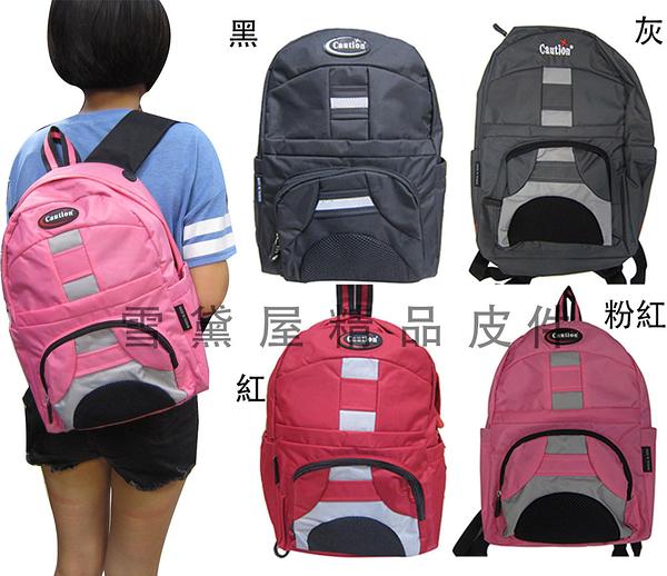 ~雪黛屋~CAUTION 後背包中小容量台灣製造可放A4紙外出郊遊爬山踏青上學上班全齡適用ATB6261