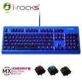 i-rocks K65MS繽紛藍上蓋藍光機械式鍵盤-德國Cherry軸體  遊戲鍵盤【迪特軍】