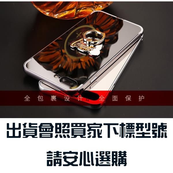SONY XZ1 Compact XZ1 XZ Premium XZs 鏡面小熊 手機殼 背板 鏡面殼 保護殼 背蓋 金屬邊框 硬殼