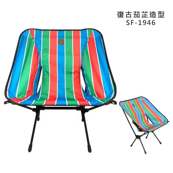 丹大戶外【OWL CAMP】印花折疊椅 標準支架 六色 SF-1735、SF-1737、SF-1739、SF-1945、SF-1946、SF-1947