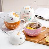 陶瓷可愛泡麵碗帶蓋帶手柄【百搭潮品】
