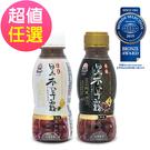 【生活】新優植黑木耳露350ml  x1箱(24瓶)    黑糖/銀杏  口味任選