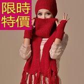 圍巾+毛帽+手套羊毛三件套-細緻與眾不同秋冬歐美女配件5色63n17[巴黎精品]