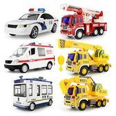 大號音樂警車救護車消防車灑水車慣性工程車兒童玩具 LQ1754『夢幻家居』