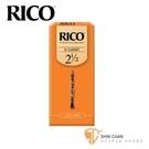 2.5號竹片►美國 RICO 豎笛/黑管 竹片 Bb Clarinet (25片/盒)  【橘包裝】