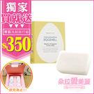 【Dr.Douxi 朵璽】卵殼精萃乳霜皂 美美皂 100g 後菜鳥的燦爛時代