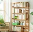 書架書櫃收納櫃木馬人簡易書架收納置物架簡約現代實木多層落地兒童桌上學生書櫃SP免運