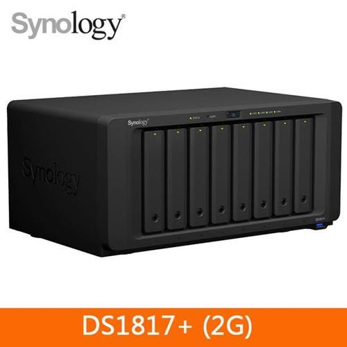 Synology DS1817+ (2G) 網路儲存伺服器/五年保固(含2年延保)