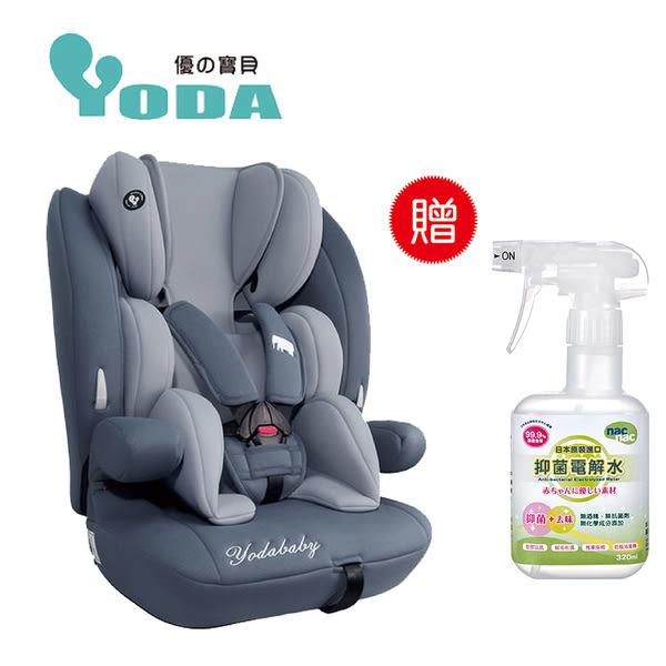 YODA 成長型兒童安全座椅(尊爵灰)加贈nac nac 洗手乳l)
