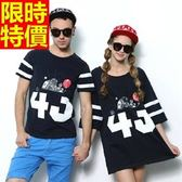 T恤-情侶裝-歐美街頭嘻哈流行男女純棉短袖上衣(兩件)2色68r78【巴黎精品】