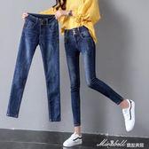 牛仔褲  高腰牛仔褲女長褲顯瘦韓版緊身小腳褲子高腰褲   蜜拉貝爾