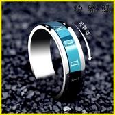 戒指 歐美鈦鋼戒指可轉動時間羅馬數字單身指環尾戒