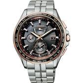 【送米奇電扇】CITIZEN 星辰 限量 鈦 日本國家橄欖球隊電波錶-玫瑰金圈/42.7mm AT9095-68E