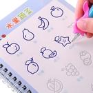 兒童字帖學前班幼兒園