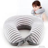 U型枕記憶棉u型枕頭頸椎保健枕飛機旅行護頸枕u形枕成人脖子午休枕靠枕 全館9折