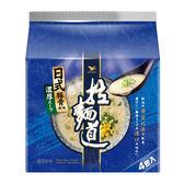 統一拉麵道-日式豚骨風味94g*24包(箱)【愛買】