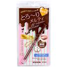 ◇天天美容美髮材料◇ SANA 速捷2mm巧克力眼線膠筆--焦糖棕 [41277]
