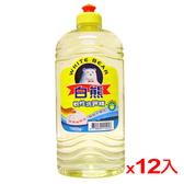 白熊軟性洗碗精1000G*12入(箱)【愛買】