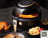 氣炸鍋  空氣炸鍋智慧家用多功能大容量無油煙薯條機電炸鍋 聖誕免運