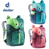丹大戶外【Deuter】德國 Kikk 奇奇貓兒童背包8L 3610519 三色