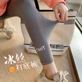 打底褲 冰絲打底褲女外穿薄款春夏新款緊身液體褲瘦腿瑜伽彈力運動褲