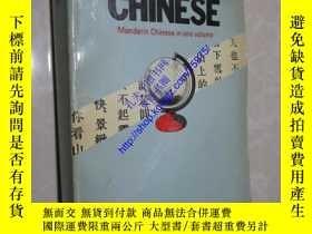 二手書博民逛書店Teach罕見Yourself Chinese15975 by