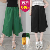 【五折價$395】糖罐子側鈕釦口袋純色縮腰寬褲→現貨【KK6025】