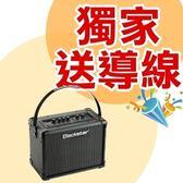 英國Blackstar CORE 10瓦 黑星 吉他音箱 / 電吉他音箱( ID:Core Stereo 10 立體聲音箱)送導線