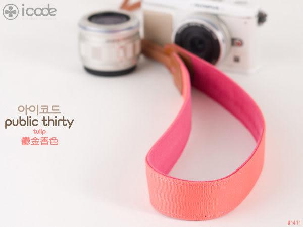 *數配樂*icode i-code 幸運草 Public 30 彩色 花紋 減壓 相機背帶 鬱金香