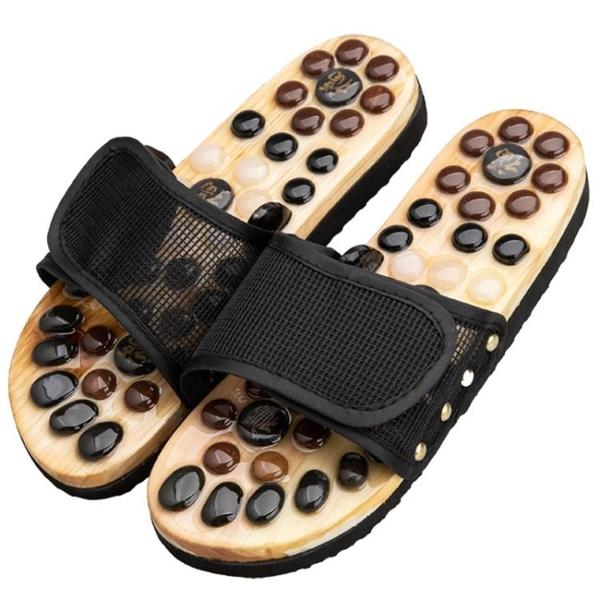 腳底指壓鵝卵石足底按摩拖鞋女穴位足療鞋居家防滑室內男夏天家用 父親節禮物