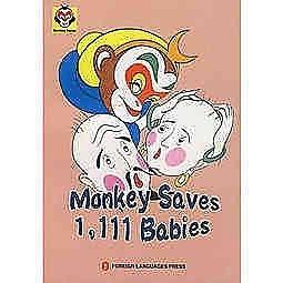 簡體書-十日到貨 R3Y【美猴王叢書---降妖救 嬰 Monkey Series---Monkey Saves 1,111 b...