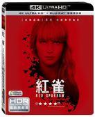 【停看聽音響唱片】【BD】紅雀 雙碟限定版『4K』