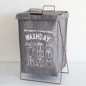 髒衣籃北歐布藝臟衣籃家用鐵藝大號折疊臟衣簍儲物收納箱玩具衣服收納筐 新品 LX