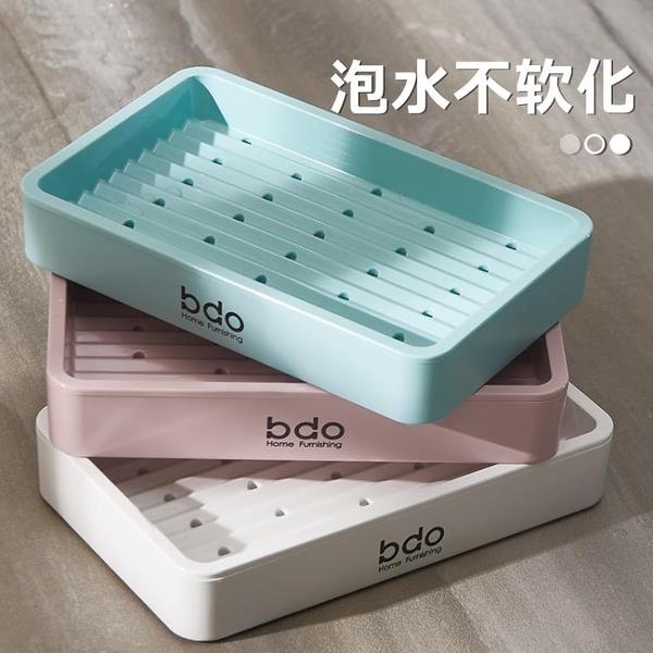 肥皂盒創意雙格瀝水皂盒長方形【櫻田川島】