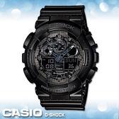 CASIO 卡西歐手錶專賣店 G-SHOCK GA-100CF-1A  男錶  雙顯 橡膠錶帶 黑 耐衝擊構造 防水 鬧鈴 世界時間