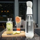 氣泡機4度蘇打水機氣泡水機便攜式家用自制蘇打氣泡水碳酸水商用氣泡機igo 曼莎時尚