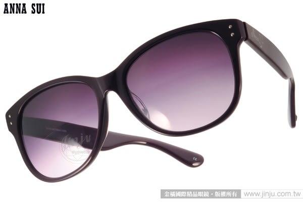 Anna Sui 太陽眼鏡 AS1015-1 C771 (紫) 浪漫簡約百搭經典款 # 金橘眼鏡