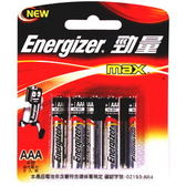 勁量鹼性電池AAA4號8入 促銷包