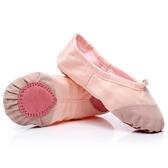 成人幼兒童舞蹈鞋女童軟底練功鞋芭蕾舞鞋貓爪鞋跳舞鞋白色瑜伽鞋