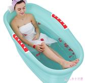 成人浴桶 洗澡桶加厚浴缸家用全身大人泡澡桶 雙人可躺塑料 FF785【Rose中大尺碼】