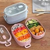 雙層微波爐加熱飯盒單層分格餐盒水果便當盒【櫻田川島】