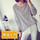【8306】秋冬韓版圓領條紋長袖T恤上衣...