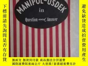 二手書博民逛書店MANIPOL罕見USDEK IN QUESTION AND A