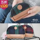 【五折價$320】糖罐子格紋接皮革拉鍊貝殼零錢包→預購【DD2050】
