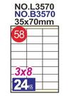 《享亮商城》L3570(58號)A4三用電腦標籤 鶴屋