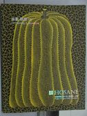 【書寶二手書T5/收藏_XDV】鴻盛2008春季拍賣會_油畫雕塑(I)_2008/6/27