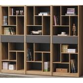 書櫃 書櫥 BT-110-222 歐都納原切橡色7.9尺書櫃【大眾家居舘】